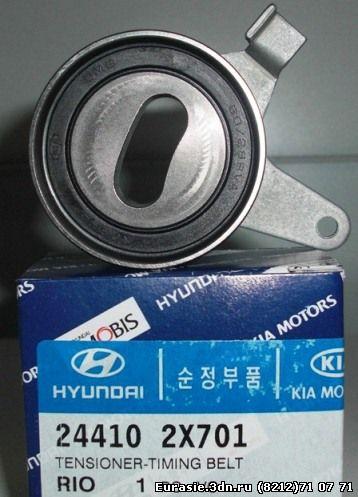 MOBIS Hyundai-Kia.  Главная.